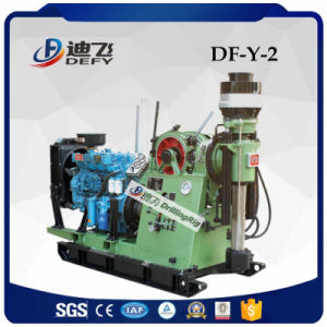 China Small Portable Spt Soil Testing Portable Drilling Rig Df-Y-2 pictures & photos