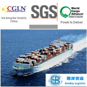 Cheapest Shipping Agent, Shipping Company, Shipping Forwarder in Guangzhou China pictures & photos