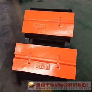 Hazemag High Crome Impact Crusher Parts Blow Bar From Foundry