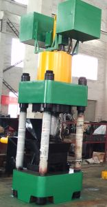 Hydraulic Briqutting Press Briquette Making Machine-- (SBJ-630) pictures & photos