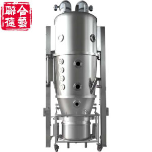 FL-60 Multi-Functional Fluid Bed Granulating Coating Machine