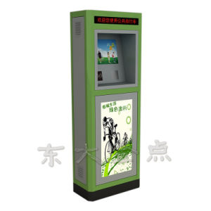 Public Bicycles-Olive Drab Standard Type Central Control Cabinet