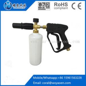 China High Quality Car Wash Foam Gun Car Wash Accessories - China ...