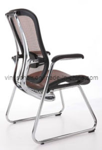manager chair(VBG1-RM-B12)