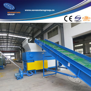 Plastic Shredder for Recycling Machine pictures & photos