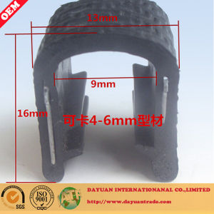 PVC Metal Inserted Weather Strip Profile