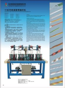 Rope Braider (90-16T-4)