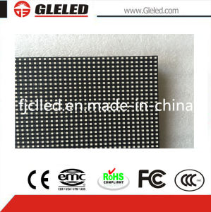 2016 LED Full Color Module Waterproof pictures & photos