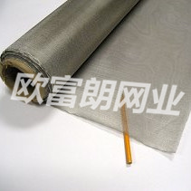 Nickel Wire Cloth, Nickel Wire Mesh pictures & photos