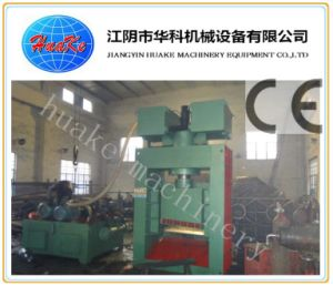 Q15-1600 Ce Square Sheet Shears pictures & photos