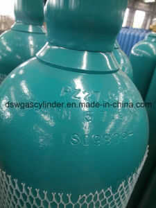 50L 300bar High Pressure Jp Btic Gas Cylinder pictures & photos