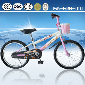 20 Inch Children Mountain Bikes For Sale - mountain bikes for sale for kids