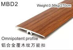 Mbd2 Wood Coated T-Moulding of 5~30mm Flooring pictures & photos