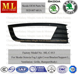 Auto Body Parts for Skoda Octavia From 2012 (5ED807681A) pictures & photos