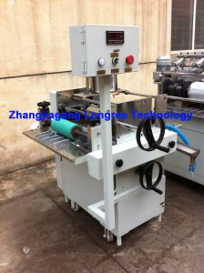 2016 New Technology PVC Edge Band Printing Machine pictures & photos