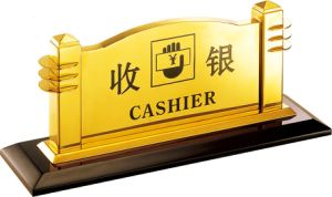 Cashier Service Table Sign Stand for Hotel&Restaurant (P-19) pictures & photos