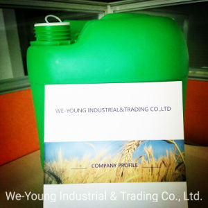 China Fungicide, Fungicide Manufacturers, Suppliers, Price