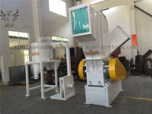 High Efficiency Plastic Crusher for Sale