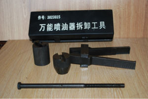 China Tools For Cummins Engine, Tools For Cummins Engine
