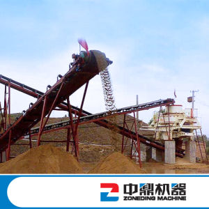 Quartz Sand Making Plant