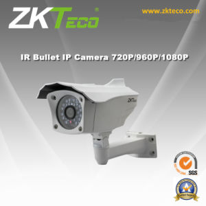 HD IR Bullet IP Camera video surveillance camera 720P/960P/1080P (GT-BE520)