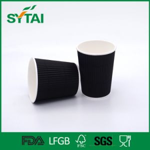New Deaign High Quality Drinks Use Disposable Triple Wall Paper Cup