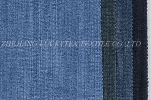 Cotton / Polyester / Spandex Denim (F07067NDB-MH)