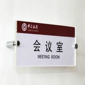 Customize Meeting Room Office Sign or Holder Acrylic Plastic Number Sign pictures & photos