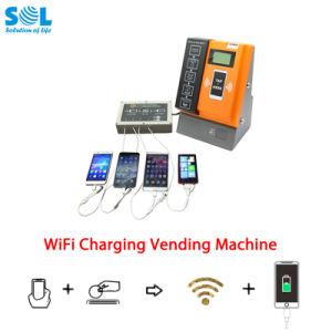 Ifi Coin Vending Machine Suppliers - Biosciencenutra