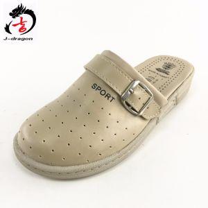 2016 Newest Nurse Shoes Loafer Slipper