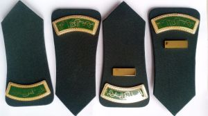 Military Army Police Shoulder Rank Emblem pictures & photos