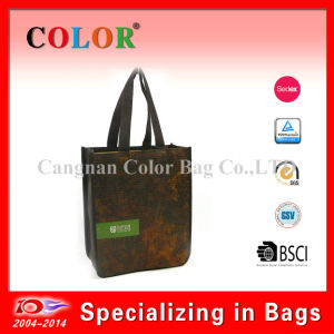 Reusable Promotional Bags China Supplier (CB165)