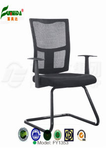 Staff Chair, Office Furniture, Ergonomic Swivel Mesh Office Chair (FY1353) pictures & photos