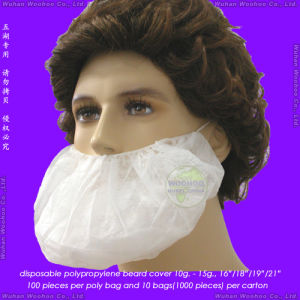 Disposable Surgical PP Beard Mask with Elastic Ear-Loops pictures & photos