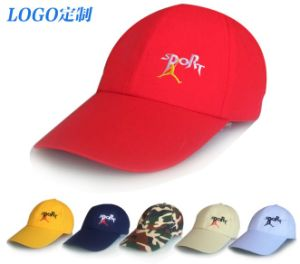 Military Camouflage Tourism Outdoor Activities Peaked Advertising Baseball Cap