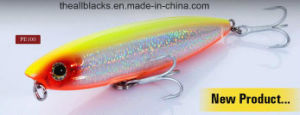 Fishing Lure-Hard Lure-New Product-Bright Bait-Fishing Bait-Fishing Tackels-PE100