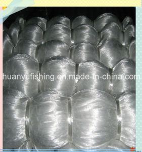 China Wholesaler of Nylon Monofilament Fishing Nets