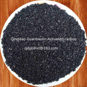 Activated Carbon Making Machine From Shandong Guanbaolin Activated Carbon Group pictures & photos