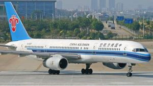 From Shenzhen China Airfreight Service
