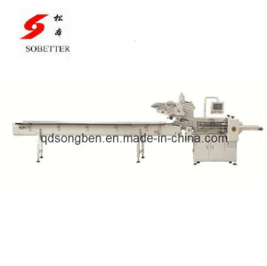 Health Care Packing/Packaging Machine (SFA) pictures & photos
