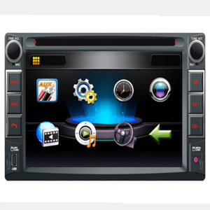Car Audio Universal Car MP4 Player with GPS Navigation