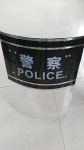 Police ABS/PC Protection Anti-Riot Shield pictures & photos