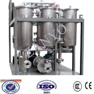 Stainless Steel Fire Resistant Oil Purification Equipment