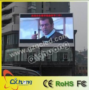 P5 Outdoor Full Color LED Panel pictures & photos