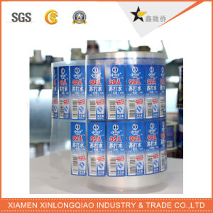 Shrinkage Package Barcode Paper Tag Blister & Packaging Label Printing Sticker pictures & photos