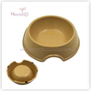 125g Pet Products, Cat Dog Bowls, Pet Feeders pictures & photos