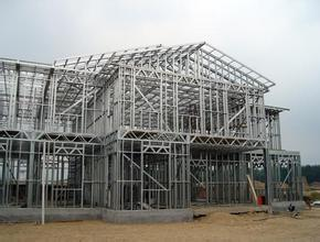 Pre Engineering Long-Span Light Steel Structure Building Prefabricated Steel Structural...