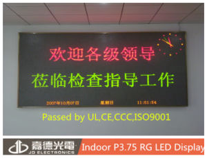 Indoor P4.75 Dual Color LED Display Screen