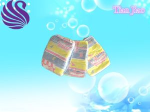 Babies Diaper (Nappy) Manufacturer with Low Price High Qualities pictures & photos