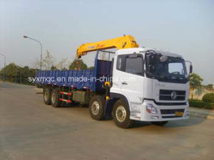 Hot Sale 16 Ton Heavy Truck with Crane, Crane Truck (DFL5310JSQT)